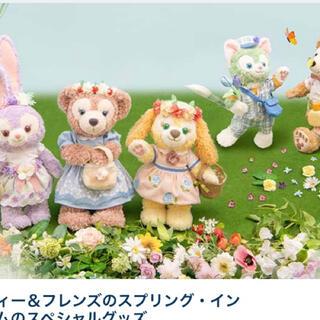 グッズ購入用ディズニーシーチケット4月7日(キャラクターグッズ)