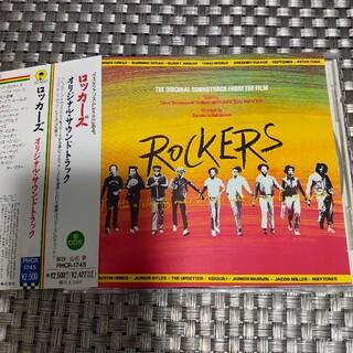 「ロッカーズ」オリジナル・サウンドトラック(映画音楽)