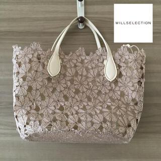 WILLSELECTION - 【美品】ウィルセレクションノベルティ カゴ花レース