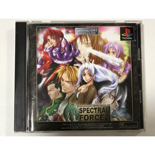 プレイステーション(PlayStation)のプレステソフト『スペクトラルフォース2』(家庭用ゲームソフト)