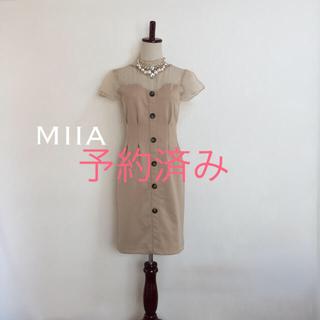 MIIA - MIIA可愛いワンピース¨̮♡︎おまとめ割SALE開催中
