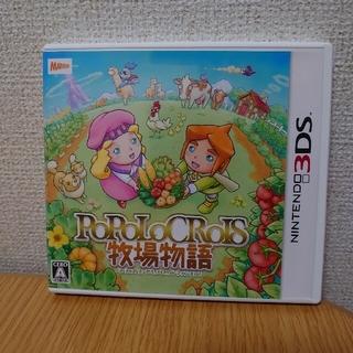 ポポロクロイス牧場物語 3DS(携帯用ゲームソフト)