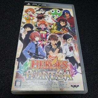 ★ケースのみ★「ヒーローズファンタジア PSP」(携帯用ゲームソフト)