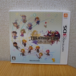 シアトリズム ファイナルファンタジー 3DS(携帯用ゲームソフト)
