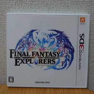 ファイナルファンタジー エクスプローラーズ 3DS(携帯用ゲームソフト)