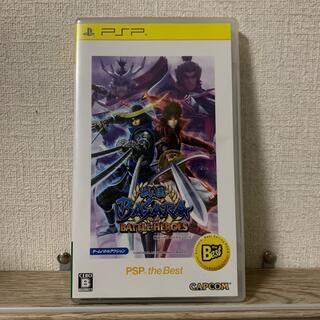 カプコン(CAPCOM)の戦国BASARA バトルヒーローズ(PSP the Best) PSP(携帯用ゲームソフト)