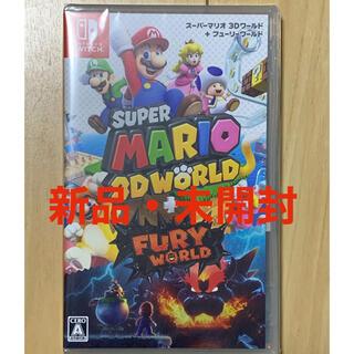 ニンテンドースイッチ(Nintendo Switch)の【新品・未開封】スーパーマリオ 3Dワールド + フューリーワールド(家庭用ゲームソフト)