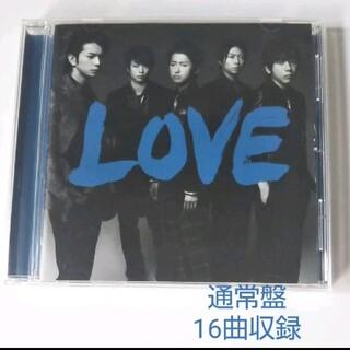 アラシ(嵐)の嵐  【LOVE】CDアルバム 通常盤 16曲収録(ポップス/ロック(邦楽))