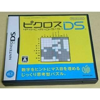 ニンテンドーDS(ニンテンドーDS)のピクロスDS(携帯用ゲームソフト)