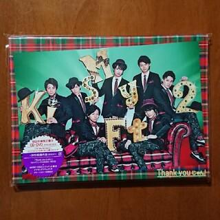 Kis-My-Ft2 - Thank youじゃん!(初回生産限定盤B)