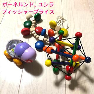 ボーネルンド(BorneLund)のBorneLund社スクイッシュ/ユシラ社カラームカデ等(知育玩具)