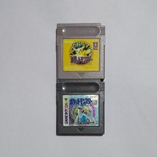 ポケットモンスター ピカチュウ(携帯用ゲームソフト)