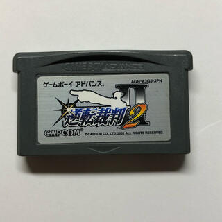 ゲームボーイアドバンス(ゲームボーイアドバンス)の逆転裁判2 GBA 箱説なし(携帯用ゲームソフト)