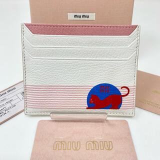 miumiu - 未使用☺︎MIU MIU ミュウミュウ カードケース ネコ ピンク 白 CAT