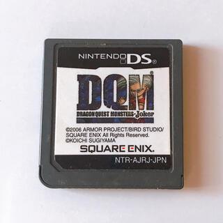 ドラゴンクエストモンスターズ ジョーカー DS(携帯用ゲームソフト)