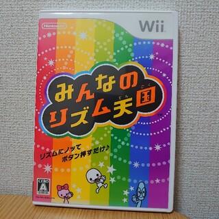 ぽんすけ様 みんなのリズム天国 Wii(その他)