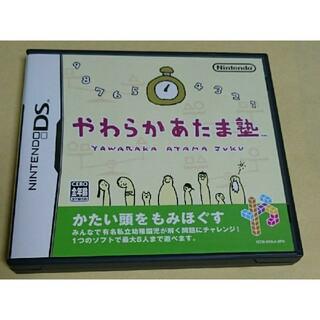 ニンテンドーDS(ニンテンドーDS)のやわらかあたま塾DS(携帯用ゲームソフト)