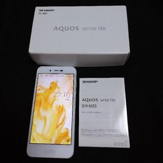 アクオス(AQUOS)のAQUOS sense lite SH-M05 SIMフリー ホワイト(スマートフォン本体)