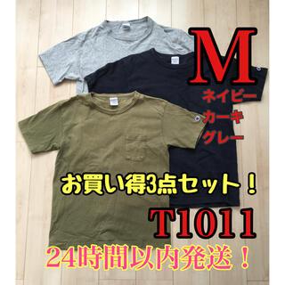 Champion - 【24時間以内発送】champion T1011 ポケットTシャツ 3点セット