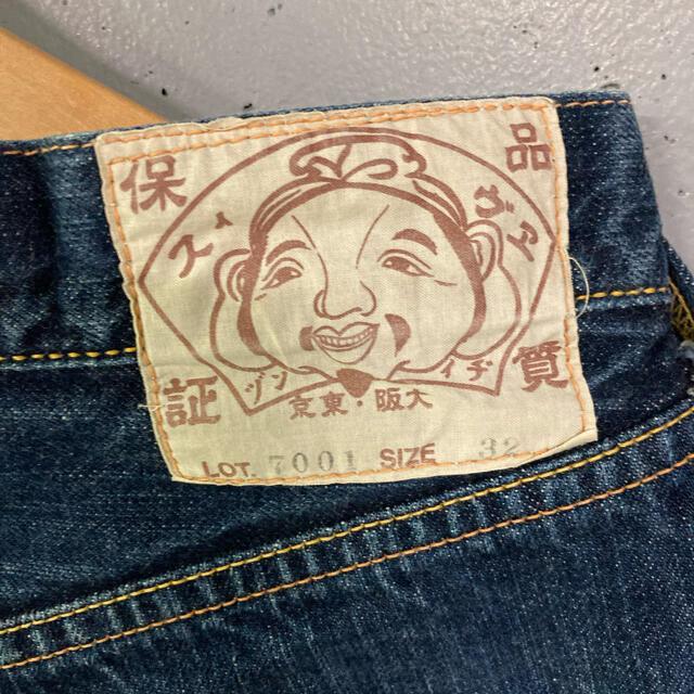 EVISU(エビス)のEVISU ビッグカモメセルビッチデニムショートパンツ!日本製! メンズのパンツ(ショートパンツ)の商品写真