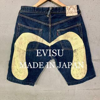 エビス(EVISU)のうっちぃ様 専用(ショートパンツ)