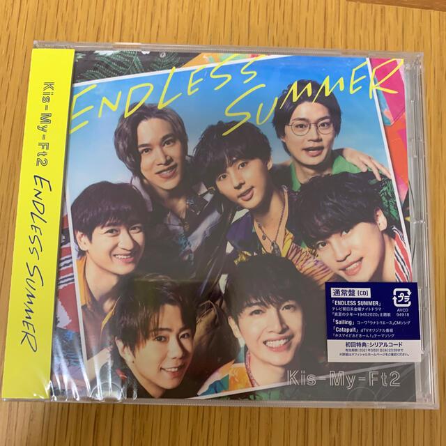 Kis-My-Ft2(キスマイフットツー)のENDLESS SUMMER エンタメ/ホビーのCD(ポップス/ロック(邦楽))の商品写真
