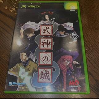 エックスボックス(Xbox)のxbox 式神の城(家庭用ゲームソフト)