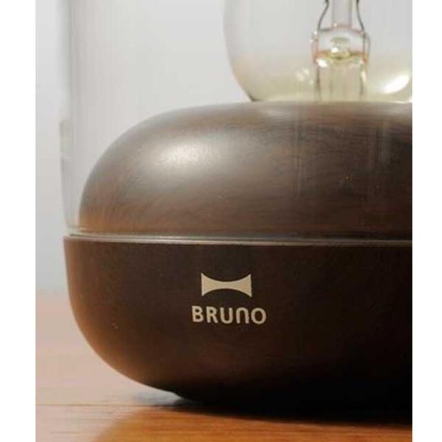 ブルーノ BRUNO ノスタルアロマランプ ダークウッド BOE028-DW コスメ/美容のリラクゼーション(アロマポット/アロマランプ/芳香器)の商品写真