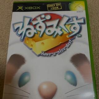 エックスボックス(Xbox)のxbox ねずみくす(家庭用ゲームソフト)