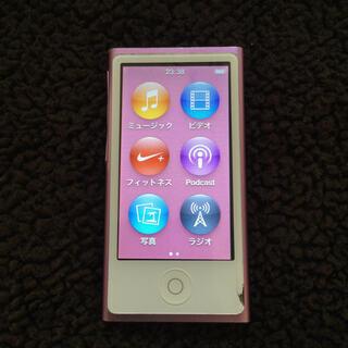 Apple - Apple iPod nano 16GB パープルMD479J 第7世代