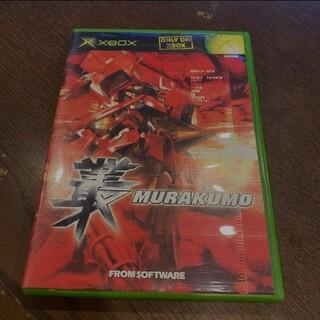エックスボックス(Xbox)のxbox MURAKUMO(家庭用ゲームソフト)
