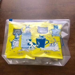 KALDI - 【先着1名様限定★完売品】2020年 猫の日 ニャンコーヒードリップバッグ