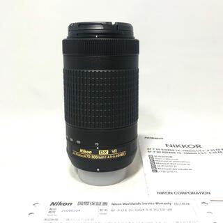 ニコン(Nikon)のNikon ニコンAF-P 70-300 f/4.5-6.3G ED VR 美品(レンズ(ズーム))