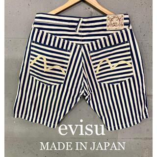 EVISU - EVISU 白カモメストライプショートパンツ!日本製!