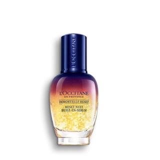 L'OCCITANE - L'OCCITANE 美容液
