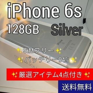 アイフォーン(iPhone)の☆極美品☆iPhone6s 128GB Silver SIMフリー(スマートフォン本体)