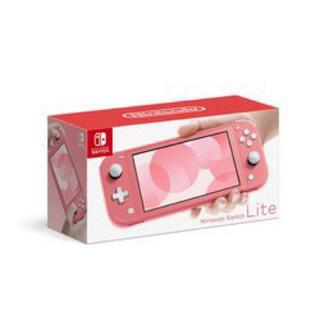 ニンテンドースイッチ(Nintendo Switch)の【新品未開封品】Nintendo Switch Lite 本体 コーラル (携帯用ゲーム機本体)