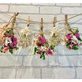 ドライフラワー スワッグ ガーランド❁186 ピンク 薔薇 白 紫陽花 花束♪(ドライフラワー)