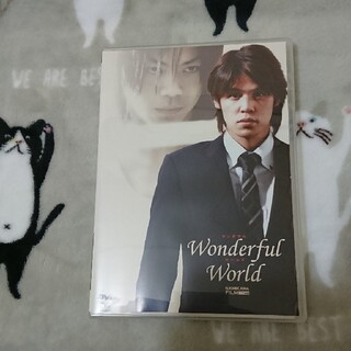 Wonderful World 浪川大輔 宮野真守 DVD(その他)