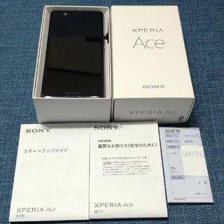 SONY - Xperia Ace ブラック