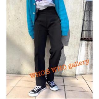 フーズフーギャラリー(WHO'S WHO gallery)のテーパードスラックス★ブラック(カジュアルパンツ)