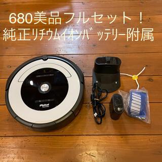 iRobot - iRobot☆ルンバ680☆美品☆フルセット!