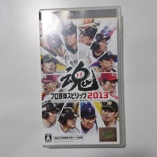 プロ野球スピリッツ2013 PSP(携帯用ゲームソフト)
