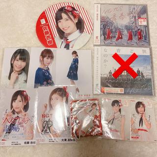 エヌジーティーフォーティーエイト(NGT48)のNGT48 グッズセット まとめ売り(アイドルグッズ)