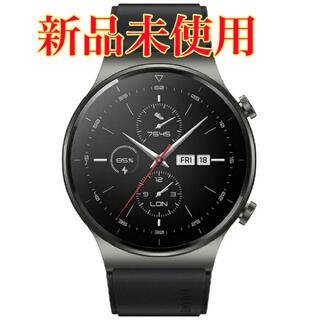 Huawei WATCH GT 2 Pro Night Black【新品未使用】