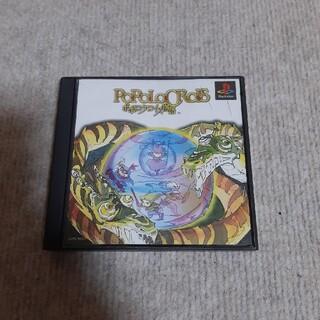 プレイステーション(PlayStation)のポポロクロイス物語(家庭用ゲームソフト)