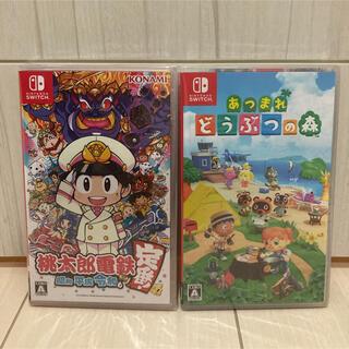 ニンテンドースイッチ(Nintendo Switch)のNintendo Switch 新品 桃太郎電鉄 あつまれどうぶつの森セット(家庭用ゲームソフト)