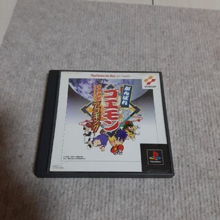 プレイステーション(PlayStation)のがんばれゴエモン宇宙海賊アコギング(家庭用ゲームソフト)