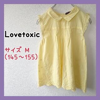 ラブトキシック(lovetoxic)の145~155センチ Lovetoxic 衿つき ノースリーブ レース ブラウス(ブラウス)