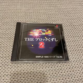プレイステーション(PlayStation)のブロックくずし2(家庭用ゲームソフト)